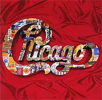 Chicago Chicago. The Heart Of Chicago 1967-1997 leslie stein the making of modern israel 1948 1967