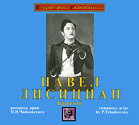 Концерт 24 февраля 1951 года, Большой зал Московской консерватории.