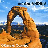 Musica Andina. Обитель Солнца