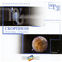 На диске представлена музыка, специально подобранная и записанная для знака Скорпион, а также релаксационная музыка и звуки природы, соответствующие вибрациям этого знака. Содержание:         Джонатан Джонс – Скорпион        01 (01) 39 шагов (часть 1)        02 (02) Земля вокруг нас        03 (03) Antaris        04 (04) Скорпион         05 (05) 39 шагов (часть 2)                Various Artists – Скорпион        01 (06) Powder Ice        02 (07) Laura        03 (08) Klementyna        04 (09) Vitality Part 2        05 (10) The Hermit        06 (11) The Chariot         07 (12) Strength         08 (13) The Syrenes                Karunesh - Beyond Body & Mind        01 (14) Phase: Humming        02 (15) Phase: Third Eye        03 (16) Phase: Heart         04 (17) Phase: Relaxation                David Sun - Reiki - Исцеление Океаном         01 (18) Healing Ocean Part 1        02 (19) Healing Ocean Part 2         03 (20) Healing Ocean Part 3