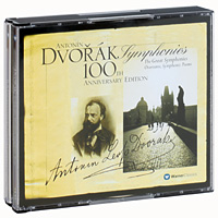 Николаус Арнонкур,Курт Мазур,Дэвид Зинман,Армин Джордан Antonin Dvorak. Symphonies, Overtures, Symphonic Poems. 100th Anniversary Edition (5 CD) europea and american high end luxury crystal diamond evening bag green full diamond evening clutch banquet party prom dinner bag
