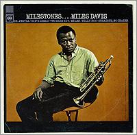 Один из центральных альбомов в каталоге величайшего джазового музыканта в истории, изданный в 1958-мВ создании пластинки принимал участие Джон Колтрейн.