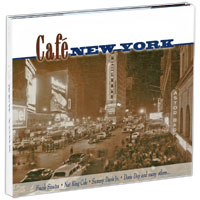 Cafe New York (2 CD) fania records 1964 1980 the original sound of latin new york 2 cd
