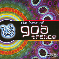 DNA,Astrix,X-Noize,Domestic,Melicia The Best Of Goa Trance (mp3) dna structures part a synthesis and physical analysis of dna 211
