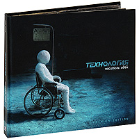 Технология Технология. Носитель идей. Limited Edition (CD + DVD) accept accept blind rage limited edition cd blu ray dvd 2 lp