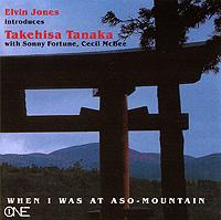 Этот альбом - запись трио, состоящего из звездной команды басиста Сесила МакБи и барабанщика Элвина Джонса с саксофонистом и флейтистом Сонни Фортьюном, вместе с японским пианистом Такехисой Танаки. Обычно более агрессивное исполнение Джонса, в этой записи становится сдержаннее. Вероятно, таким образом, Джонс решил не подавлять игру Танаки, умелого пианиста, которому, однако, кажется неуместной игра с музыкантами калибра Джонса, МакБи и Фортьюна.