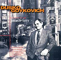 Трубач Душко Гойкович - легендарная фигура европейского джаза и самый известный джазмен из бывшей Югославии. Это сегодня фольклорные мотивы в джазовой теме уже никого не удивляют, а этно-джаз является чуть ли не самым перспективным направлением развития этой музыки. А вот в 1966 году альбом югославского трубача и его международного секстета