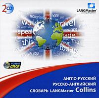 Словарь LANGMaster Collins (англо-русский, русско-английский), LANGMaster GROUP