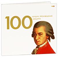 Содержание:         1-я часть        001.  Serenade No. 13 In G Major, KV 525 (A Little Night Musik): Allegro (6:29)        002.  Serenade No. 13 In G Major, KV 525 (A Little Night Musik): Rondo. Allegro (3:24)        003.  Serenade No. 6 In D Major, KV 239 (Serenata Notturna): Rondo. Allegretto (4:25)        004.  Piano Concerto No. 21 In C Major, KV 467: Andante (5:37)        005.  Piano Concerto No. 21 In C Major, KV 467: Allegro Vivace Assai (6:34)        006.  Symphony No. 40 In G Minor, KV 550: Allegro Molto (7:48)        007.  Symphony No. 40 In G Minor, KV 550: Finale. Allegro Assai (6:38)        008.  Piano Concerto No. 23 In A Major, KV 488: Adagio (5:59)        009.  Piano Concerto No. 23 In A Major, KV 488: Allegro Assai (7:47)        010.  Piano Concerto No. 20 In D Minor, KV 466: Romance (Extract) (3:41)        011.  Piano Concerto No. 20 In D Minor, KV 466: Allegro Assai (7:37)        012.  Piano Concerto No. 22 In E-Flat Major, KV 482: Andante (Extract) (5:03)        013.  Piano Concerto No. 22 In E-Flat Major, KV 482: Allegro (Extract) (1:28)        014.  Rondo For Piano And Orchestra No.1 In D Major, KV 382: Allegretto Grazioso (3:54)        015.  Symphony No. 25 In G Minor, KV 183: Allegro Con Brio (Extract) (2:54)        016.  Symphony No. 35 In D Major, KV 385 (Haffner Symphony): Finale. Presto (4:00)        017.  String Quartet No. 15 In D Minor, KV 421 (Haydn Quartet No.2): Allegro Ma Non Troppo (Extract) (1:50)        018.  Sinfonia Concertante In E-Flat Major, KV 364: Presto (6:33)        019.  Symphony No. 41 In C Major, KV 551 (Jupiter Symphony): Finale. Allegro Molto (Extract) (4:31)                Slowakische Philharmonie, Con. Libor Pesek (1, 2)        Strings Of Zurich: Frank Gassman, Violin; Catherine Montavon, Violin; Semra Griffiths, Viola; Bruno Peier, Bass; Rainer Guenther, Kettledrum; Con. Howard Griffiths (3, 18)        Carmen Piazzini, Piano; Leningrad Soloists; Con. Michael Gantvarg (4, 5, 8 - 14)        Suedwestfunk Symphony 