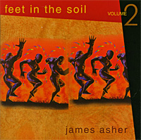 Джеймс Эшер James Asher. Feet In The Soil 2 серия джеймс эшер где