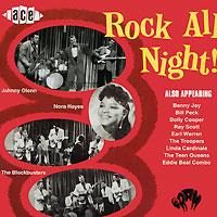 Rock All Night! capitol records концерн группа союз