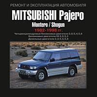 Mitsubishi Pajero 1982-1998 гг. выпуска