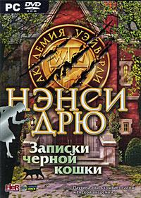 Нэнси Дрю: Записки черной кошки (DVD-BOX)