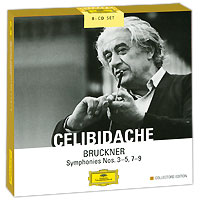 Сержи Селибидаче,SWR Stuttgard Radio Symphony Orchestra,Swedish Radio Symphony Orchestra Sergiu Celibidache. Bruckner. Symphonies Nos. 3-5 & 7-9. Collectors Edition (8 CD) pair of charming rhinestoned colored floral earrings for women