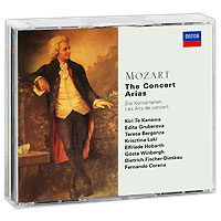Гьерги Фишер,Тереза Берганца,Эдита Груберова,Кристина Лаки,Wiener Kammerorchester Mozart. The Concert Arias (5 CD)