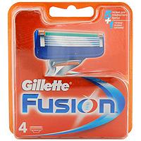 Сменная кассета Gillette Fusion, 4 шт15339135_без подаркаСменная кассета Gillette Fusion с технологией 5-лезвийной поверхности для бритья - это 5 лезвий, расположенных ближе друг к другу, помогающих уменьшить давление для достижения невероятного комфорта. Одно точное лезвие-триммер идеально подходит для таких сложных мест, как виски, под носом, вокруг бороды. Кассеты подходят ко всем станкам Fusion. Характеристики:Комплектация:4 кассеты. Производитель: Германия. Артикул: 20012545.Товар сертифицирован.