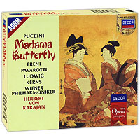 Герберт Караян,Мирелла Френи,Лучано Паваротти,Криста Людвиг Herbert Von Karajan. Puccini. Madama Butterfly (3 CD)
