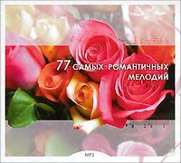 Содержание:                     01. Rimsky-Korsakov. Scheherazade, Op. 35: II. The Kalendar Prince. Lento (Extract) (3:20)        02. Tchaikovsky. Swan Lake Suite, Op. 20: Spanish Dance (2:20)        03. Grieg. Peer Gynt Suite II, Op. 55: IV. Solvejg's Song (5:18)        04. Tchaikovsky. Swan Lake Suite, Op. 20: Neapolitan Dance (2:03)        05. Dvorak. Serenade In E Major, Op. 22: II. Tempo Di Valse (6:42)        06. Mozart. Piano Concerto No. 21 In C Major, KV 467 (Elvira Madigan): II. Andante / Carmen Piazzini (Piano) (5:37)        07. Tchaikovsky. Eugene Onegin, Op. 24: Polonaise (4:30)        08. Mozart. Piano Concerto No. 4 In G Major, KV 41: II. Andante / Carmen Piazzini (Piano) (2:46)        09. Chopin. Waltz No. 7 In C-Sharp Minor, Op. 64 No. 2 / Christiane Mathe (Piano) (3:25)        10. Vivaldi. The Four Seasons: Summer, Concerto No. 2, Op. 8 No. 2: III. Presto (3:02)        11. Bach. Suite No. 3 In D Major, BWV 1068: II. Air (4:58)        12. Bach. Concerto For Violin, Strings And Basso Continuo No. 1 In A Minor, BWV 1041: I. Allegro / Richard Schmalfuss (Violin) (4:07)        13. Bach. Pastorale, BWV 590 / Armand Belien (Organ) (3:21)        14. Bach. Concerto For Two Violins, Strings And Basso Continuo No. 3 In D Minor, BWV 1043: I. Vivace / Richard Schmalfuss (Violin) (3:56)        15. Vivaldi. The Four Seasons: Winter, Concerto No. 4, Op. 8 No. 4: III. Allegro (3:53)        16. Bach. Concerto For Harpsichord, Strings And Basso Continuo No. 5 In F Minor, BWV 1056: Arioso In A Major / Armand Belien (Organ) (5:09)        17. Corelli. Concerto Grosso In G Minor/G Major, Op. 6 No. 8 (Christmas Concerto): II. Allegro (2:36)        18. Bach. The Goldberg Variations, BWV 988: Aria - Variatio 1 A 1 Clav. / Denise Balanche (Harpsichord) (2:11)        19. Vivaldi. The Four Seasons: Summer, Concerto No. 2, Op. 8 No. 2: I. Allegro Non Molto (5:54)        20. Vivaldi. The Four Seasons: Winter, Concerto No. 4, Op. 8 No. 4: II. Largo (2:19)        21. Beethoven. Pi