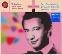Vladimir Spivakov. Artistes Repertoires (2 CD)