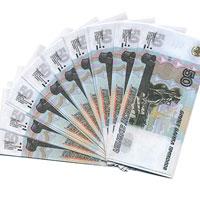 Забавная Пачка денег 50 рублейБрелок для ключейЭта забавная пачка с купюрами-дублерами достоинством в 50 рублей не поможет вам купить автомобиль или доплатить недостающую часть денег при покупке квартиры, но непременно позволит разыграть приятелей или, молниеносно махнув веером купюр, поразить всех своей состоятельностью. Пачка купюр перетянута бумажной лентой и в целом выглядит очень солидно. Только не перепутайте с настоящими!Характеристики:Размер купюры: 14,5 см х 6,8 см. Материал: бумага. Производитель: Россия. Артикул: 90107. Внимание! Уважаемые клиенты, обращаем ваше внимание, что количество купюр в пачке строго не нормировано - пачка денег рассчитана на развлекательную функцию.