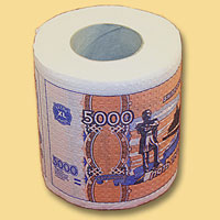 Бумага туалетная Эврика 5000 рублей89435Туалетная бумага 5000 рублей- оригинальный сувенир для людей, ценящих чувство юмора. Бумага оформлена иллюстрацией купюры 5000 рублей. Рулон имеет стандартный размер и упакован в пленку.Ширина рулона: 10,5 см.