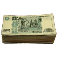 Салфетки Пачка 1000 руб91639Качественные бумажные салфетки с изображением купюр в 1000 рублей - оригинальный сувенир для людей, ценящих чувство юмора. Характеристики: Размер упаковки:16,5 см x 8,5 см x 4 см. Размер салфетки:33 см x 33 см. Материал:бумага. Артикул: 09623.