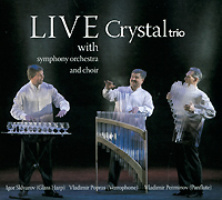 Crystal Trio Crystal Trio. Live видеоняня switel bcf986 trio