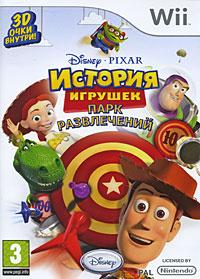 История игрушек: Парк развлечений (Wii)