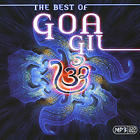Goa Gil,Dark Nebula,Digital Talk,Funqus Funk,Crazy Lions Cult,Dominator The Best Of Goa Gil (mp3) rollercoasters the war of the worlds