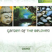 Этот альбом - одно из многочисленных музыкальных посвящений мудрецу и учителю Ошо (Багван Шри Раджниш). Над созданием музыки трудилось множество авторов со всего мира, привнося в каждую композицию что-то свое, свою оригинальность, свое мировоззрение. Музыка