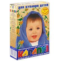 Соль для ванны Карапуз, с чередой, 500 гFS-00897Соль для ванны Карапуз - это экологически чистая океаническая соль с экстрактами трав. Соль обогащает воду минералами, необходимыми для здоровья ребенка, а экстракты трав содержат эфирные масла, флавоноиды, витамин С, каротин и микроэлементы, которые совместно с солью обеспечивают нежной коже малыша хороший уход. Солевые ванночки питают, увлажняют кожу ребенка, снимают раздражения. После принятия ванн с солью Карапуз кожа малыша станет мягкой и нежной. Хороший сон Вашему малышу обеспечен!Солевые ванны полезны не только Вашему малышу, но и Вам родители! Микроэлементы, растворенные в соли обогащают кожу йодом, фтором и кальцием. Регулярное принятие солевых ванн способствует расслаблению, снижению усталости, повышению иммунитета, а также заживлению потертостей и царапин.