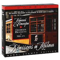 Nanni Svampa. Brassens A Milan. Nanni Svampa Edition (2 CD)