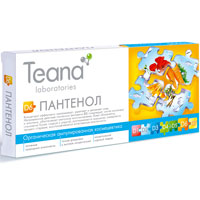 Концентрат Teana Пантенол, 10 ампул14-092Концентрат Teana Пантенол эффективно омолаживает, укрепляет и увлажняет кожу. Направленное действие пантенола (витамина В5) стимулирует синтез коллагена и эластина, обеспечивает клеточное восстановление. Кожа обновляется, становится более гладкой и упругой, разглаживаются морщинки, замедляется процесс старения, восстанавливается естественная эластичность. Ампулированная органическая косметика предназначена для решения специфических проблем кожи, способствует усилению любой программы ухода Teana. Содержит активные компоненты оптимальной концентрации в точной дозировке. Одноразовая упаковка, изготовленная из фармацевтического стекла, обеспечивает отсутствие окисления ингредиентов и гарантирует высокую активность препаратов. Активные компоненты:Д-пантенол. Применение:Небольшое количество концентрата нанесите на кожу, деликатно вбивая подушечками пальцев до полного впитывания (при отсутствии гиперчувствительности кожи).Также можно использовать концентрат с кремом, подходящим Вашему типу кожи, и нанесите как обычно. Для достижения максимального эффекта рекомендуется применение препарата курсом, в течение 10-14 дней.Особенности серии D Вектор молодости:ЭФФЕКТИВНОЕ РЕШЕНИЕ ПРОБЛЕМ кожи, теряющей свою эластичность под воздействием времени и факторов окружающей среды. Препараты серии интенсивно стимулируют клеточное обновление, помогают нейтрализовать свободные радикалы, питают клетки глубоких слоев кожи.УНИКАЛЬНЫЙ СОСТАВ серии Вектор молодости - достижение новейших научных исследований. Сочетание витаминов, морских компонентов и фитоэстрогенов растений программирует омоложение стареющих клеток кожи, возвращая ей жизненную силу, красоту и здоровье.РУЧНОЙ СПОСОБ ПРОИЗВОДСТВА дает возможность сохранить все ценные качества ингредиентов. Каждая упаковка хранит тепло умелых и добрых рук изготовивших его людей.БЕЗОПАСНОСТЬ применения препаратов серии - результат тщательных лабораторных исследований и научной обоснованности рецептуры. Характ