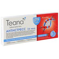 Концентрат Teana IPF. Антистресс 24 часа, 10 ампулFS-00897Концентрат Teana IPF. Антистресс 24 часа - эффективная защита, обновление и восстановление уставшей кожи. Ваша кожа не просто будет выглядеть более свежей, она действительно станет здоровой, молодой, упругой. Концентрированный препарат IPF. Антистресс 24 часа запускает естественный механизм восстановления клеток, помогает организму справиться с усталостью кожи и другими накопившимися проблемами. Сила природы, соединенная с силой науки, подарит вам молодость, здоровье, красоту.Ампулированная органическая косметика предназначена для решения специфических проблем кожи, способствует усилению любой программы ухода Teana. Содержит активные компоненты оптимальной концентрации в точной дозировке. Одноразовая упаковка, изготовленная из фармацевтического стекла, обеспечивает отсутствие окисления ингредиентов и гарантирует высокую активность препаратов. Активные компоненты:Аминокислоты, растительный протеин, аденозинтрифосфат, экстракт хаберлеи, экстракт дрожжей, герани, ладана, гамамелиса, ретинола пальмитат (витамин А), д-пантенол. Применение:Небольшое количество концентрата нанесите на кожу, деликатно вбивая подушечками пальцев до полного впитывания (при отсутствии гиперчувствительности кожи).Также можно использовать концентрат с кремом, подходящим Вашему типу кожи, и нанесите как обычно. Для достижения максимального эффекта рекомендуется применение препарата курсом, в течение 10-14 дней.Особенности серии IPF Защита ДНК - формула красоты:БИОТЕХНОЛОГИИ 21 века способны продлить молодость, сохранить здоровье и красоту кожи. Воздействие свободных радикалов, ультрафиолетовых лучей, токсинов и химических веществ повреждает ДНК кожи, вызывая ее преждевременное увядание. Предотвратить этот процесс, способствовать восстановлению упругости, эластичности и молодости кожи поможет серия препаратов Защита ДНК.УНИКАЛЬНЫЙ СОСТАВ серии позволяет активизировать обменные процессы, увеличить скорость восстановления клеток, естественным