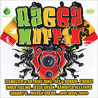 Sly & Robbie,Майк Накнал,Джесси Грин,Фрэнк Сэйнд,Марга Дредд,All So High The World Of Ragga Muffin (2 CD) all wet cd