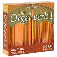 Вольфганг Стокмайер Wolfgang Stockmeier. Bach. Das Orgelwerk 1 (10 CD) der gute mensch von sezuan