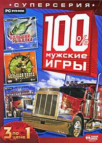 100% мужские игры: Большая рыбалка/Большая охота 2008/18 стальных колес: Мужская работа, Radon Labs,SCS Software,ValuSoft