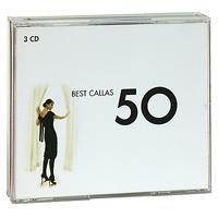 Мария Каллас,Туллио Серафин,Жорж Претр,Жан-Андрэа Гаваззэни,Алсео Галлиера Best Callas 50 (3 CD) modeste mignon