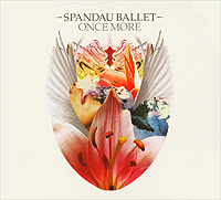 Spandau Ballet Spandau Ballet. Once More ultra thin wireless mouse and keyboard set home office keyboard for imac 21 5 27 all in one desktop for macbook pro air
