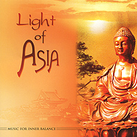 Альбом, знакомящий с многовековыми традициями Востока в адаптированной для слушателя форме. Индийское мастерство йога, китайский даосизм, духовное наследие тибетских лам и японская философия Дзен - все это не просто экзотика в мелодиях, а виртуозно исполненная, профессионально аранжированная музыка для отдыха, релаксации, оздоровительных практик и медитации.
