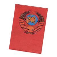 Обложка для паспорта Perfecto CCCP. PS-RU-0001O059-A04-10Обложка для паспорта CCCP, выполненная из натуральной кожи, оформлена изображением герба СССР. Такая обложка не только поможет сохранить внешний вид ваших документов и защитит их от повреждений, но и станет стильным аксессуаром, идеально подходящим вашему образу. Яркая и оригинальная обложка подчеркнет вашу индивидуальность и изысканный вкус.Обложка для паспорта стильного дизайна может быть достойным и оригинальным подарком. Характеристики: Материал: натуральная кожа. Размер: 9,5 см х 13,5 см. Артикул:PS-RU-0001.Производитель: Россия.