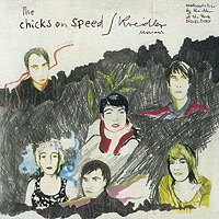 Zakazat.ru Chicks On Speed & Kreidler. Sessions