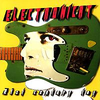 Electronicat. 21st Century Toy