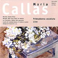 Мария Каллас Maria Callas. Primadonna Assoluta. Live primadonna pr759awvii48 primadonna