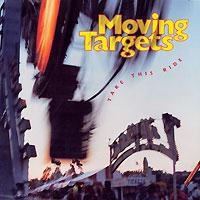Zakazat.ru Moving Targets. Take This Ride