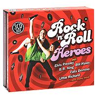 Элвис Пресли,Литтл Ричард,Джон Ли Хукер,Рэй Чарльз,Фэтс Домино,Билл Хейли,The Champs,Пэт Бун,Джонни Рэй,Вайнона Карр Rock'n'Roll Heroes (3 CD) dorothy perkins do005ewoih36