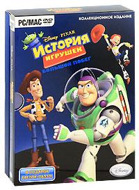 История игрушек 3: Большой побег Коллекционное издание