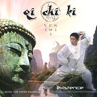 Qi Chi Ki - три различных способа выразить один и тот же смысл. Chi - жизненная энергия в пределах каждого из нас, в пределах нашей души, нашего внутреннего