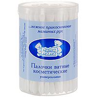 Ватные палочки Наша мама, 100 шт09530Ватные палочки Наша мама обеспечивают безопасный уход за ушками ребенка. Натуральный хлопок обладает отличной впитывающей способностью и мягко удаляет загрязнения. Имеют удобную упаковку. Внимание! Уважаемые клиенты!не используйте ватные палочки для гигиены внутренней части уха и носа. Не позволяйте детям играть с ватными палочками.