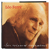 Лео Ферре Leo Ferre. Les Vieux Copains leo ventoni кошелек женский leo ventoni l330756 nero bianco